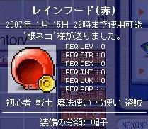 20061019072005.jpg