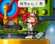 20061019074239.jpg