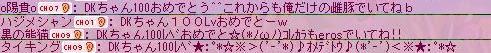 20061022121049.jpg