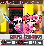 20061031063005.jpg