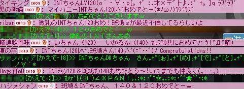 20061031094524.jpg
