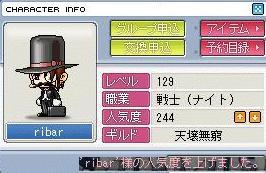 20061107082914.jpg