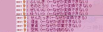 20070109021931.jpg