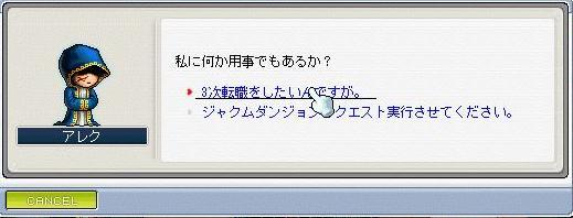 20070115142619.jpg