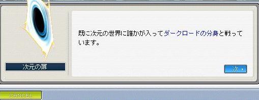 20070115142949.jpg