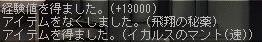 20070420215759.jpg