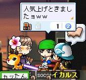 20070420215823.jpg