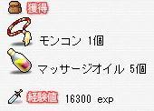 20070425191646.jpg