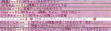 20070716093301.jpg