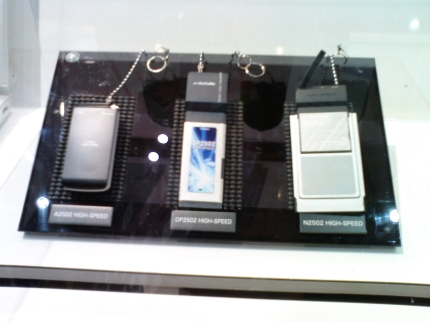 Docomoデータ通信カード