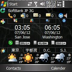 ソフトバンクだよ。