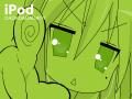 こなた-緑
