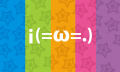i(=ω=。)* [800x480]
