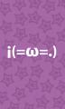 i(=ω=。)* [480x800]