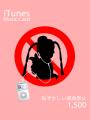 ARIA* 携帯