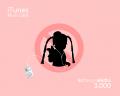 藍華* (ARIA)