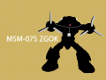 MSM-07 ZGOK (ガンダム)