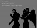 四次元殺法コンビ (キン肉マン)