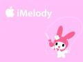 メロディ (マイメロディ)