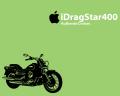 YAMAHA DrugStar400 (バイク)