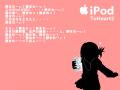 いいんちょ (To Heart2)