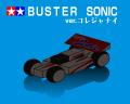 BUSTER SONIC Ver.コレジャナイ (ミニ四駆)