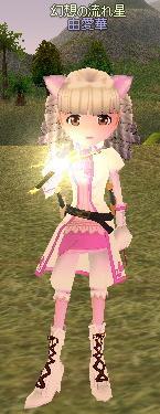 mabinogi_2007_05_06_001.jpg