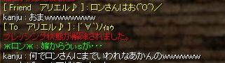 20070403132133.jpg
