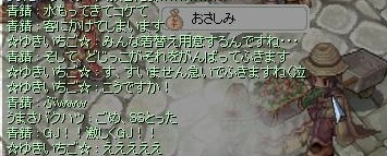 20070414135211.jpg
