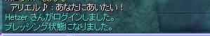20070414135236.jpg