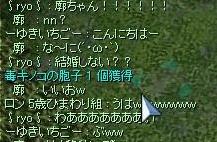 20070414145034.jpg
