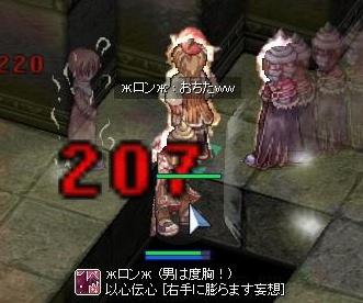 20070512100919.jpg