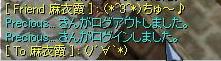20070614133828.jpg