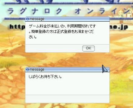 20070711085656.jpg