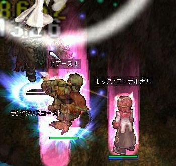 20070912084910.jpg