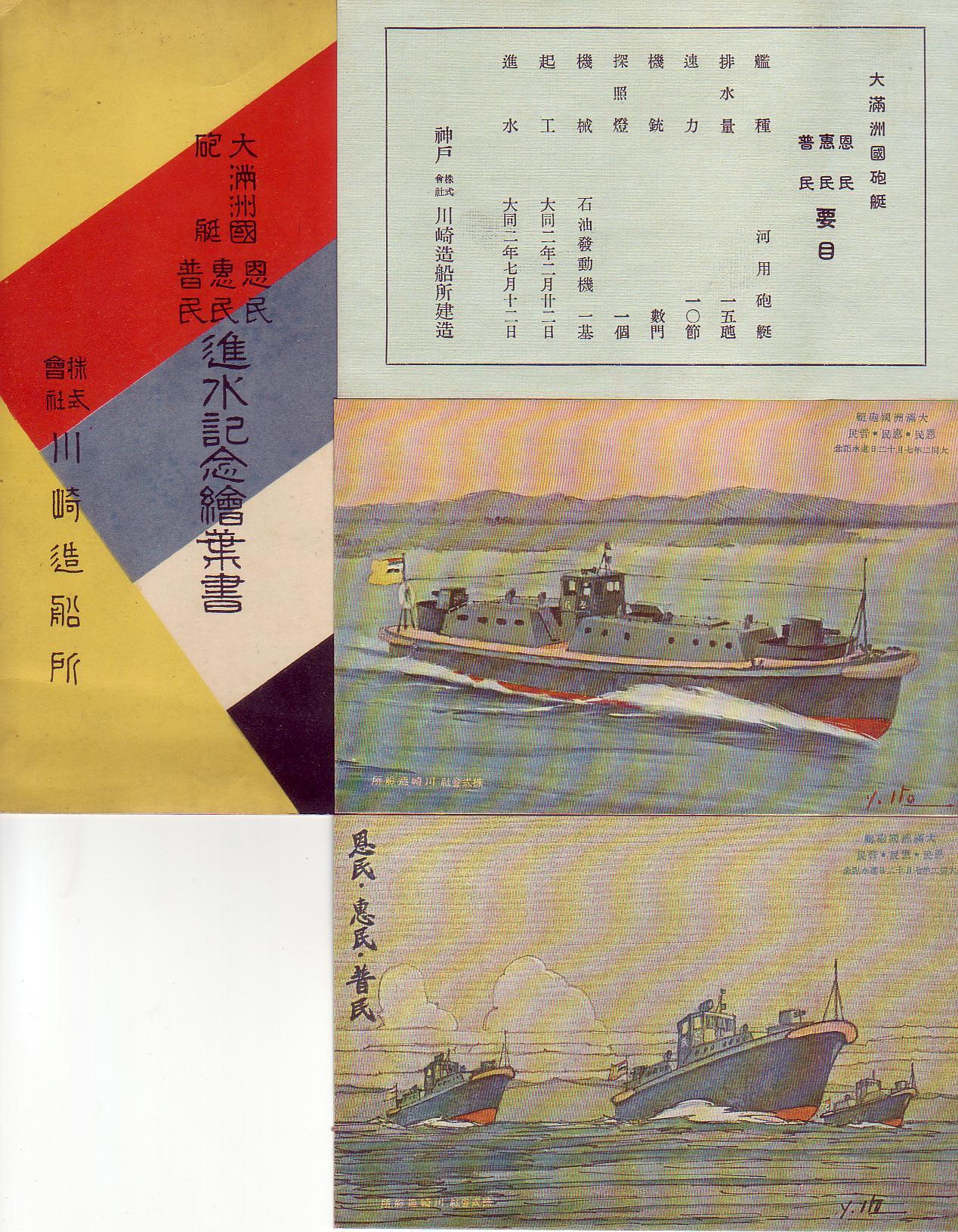 http://blog-imgs-10.fc2.com/i/s/o/isokaze/20070820211009.jpg