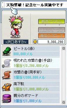 20070124021918.jpg