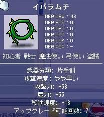 20070209032915.jpg