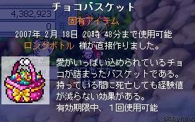 20070214023355.jpg