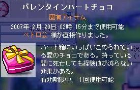 20070217175603.jpg