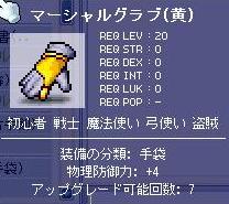 20070228024723.jpg