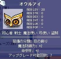 20070228030449.jpg