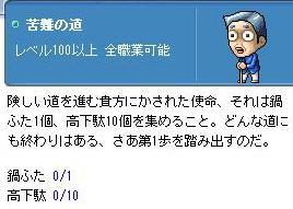 20070301112045.jpg