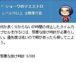 20070305021416.jpg