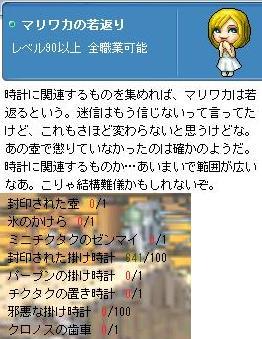 20070306014320.jpg