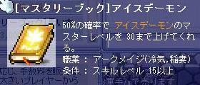 20070408104843.jpg
