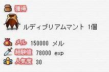 20070414031445.jpg