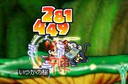 20070415233559.jpg