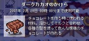 20070415233957.jpg