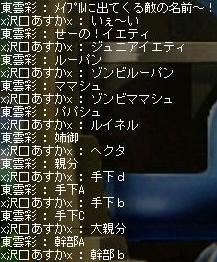 20070417014004.jpg